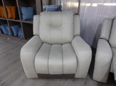 Bounce Pocket Sprung Soft Suede Feel Fabric Reclining 3 & 2 chairs