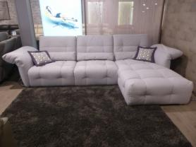 Prince 3 Seater Chaise Soft Grey Cloth Sofa
