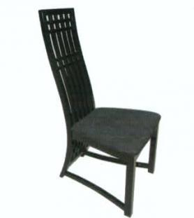 Mizzoni Midas Collection Viola Dining Chair